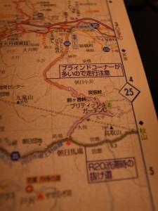 suzugane_pass_06