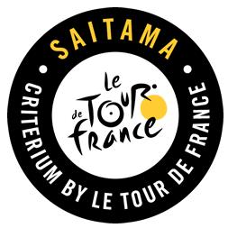 さいたまクリテリウムby ツール・ド・フランスが2014年も開催か