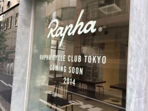 rapha_cycle_club_tokyo_0316