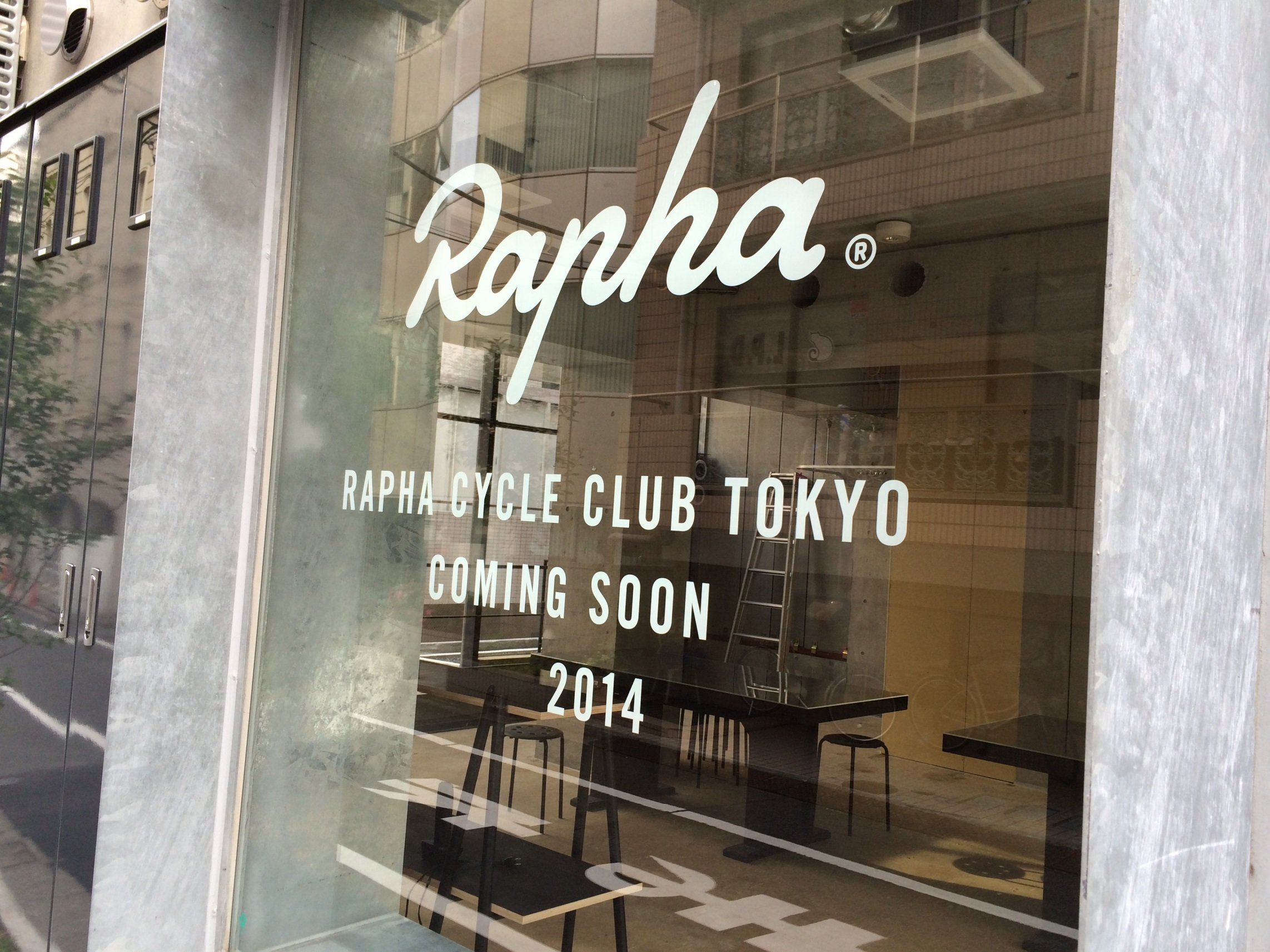 ラファ(rapha) サイクルクラブ 東京の開店はいつ!?→7月25日オープン!