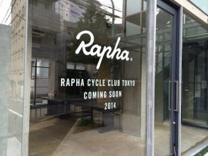 rapha_cycle_club_tokyo_0317