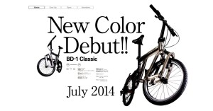 BD-1_Classic_new_color