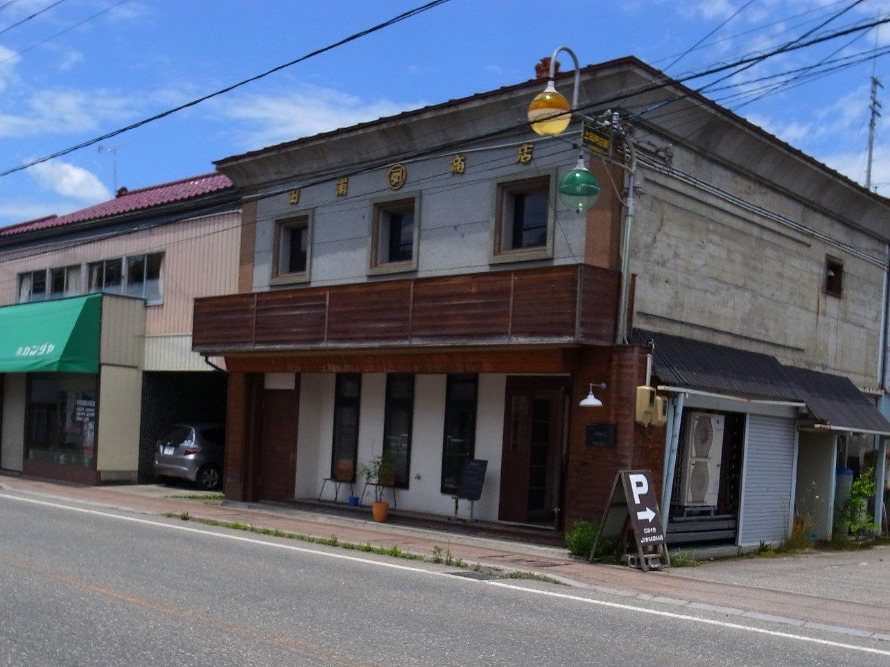 会津田島のお洒落なカフェ cafe ji-mama(カフェ ジーママ)