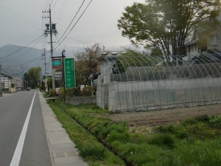 20110503_0510.jpg