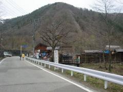 2011_04_01_0471.jpg