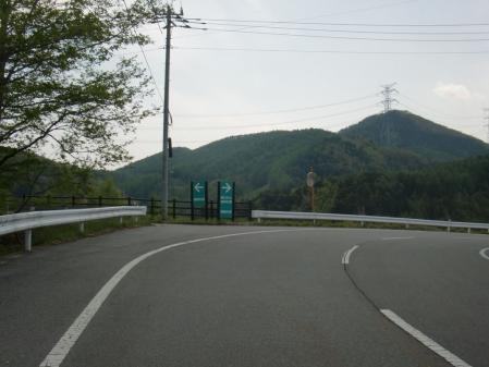 20120527_1323.jpg