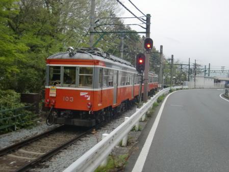 2012_04_29_1142.jpg