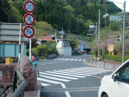 2012_05_05_1236.jpg