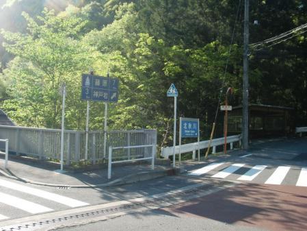 2012_05_05_1240.jpg