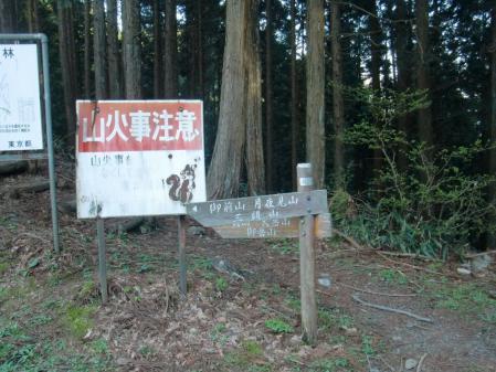2012_05_05_1256.jpg