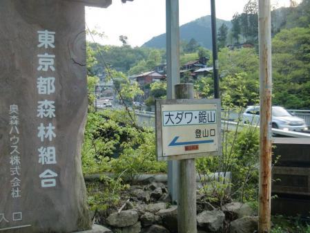 2012_05_05_1264.jpg
