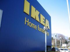 IKEA_0028.jpg