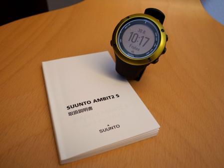 SUUNTO_AMBIT2_S_0047.jpg