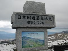 Shibu_pass_0347.jpg