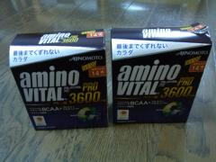 amino_vital_0015.jpg
