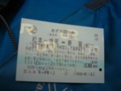 azusa_kaisuken_0147.jpg