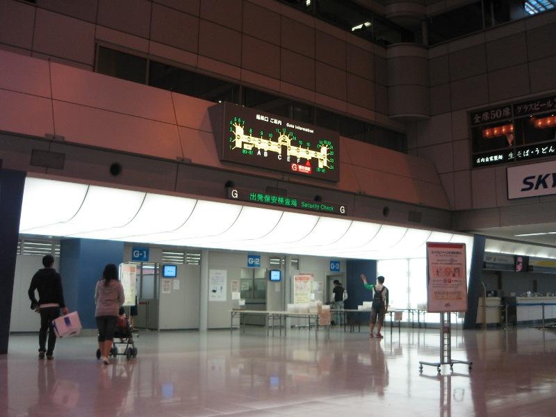 haneda_airport_6936.JPG