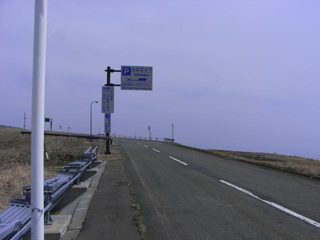 route_142_0186.JPG