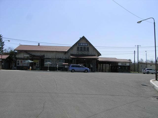 kawayu_onsen_station_0391.JPG