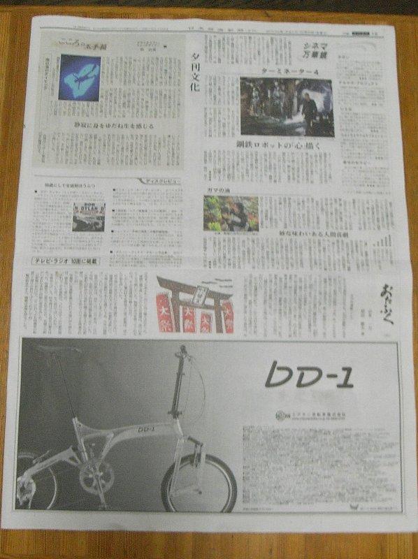 BD-1_0953.JPG