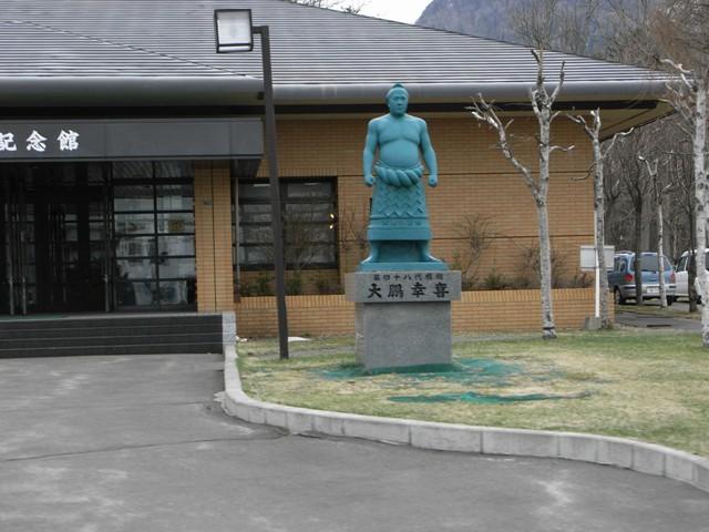 kawayu_0315.JPG