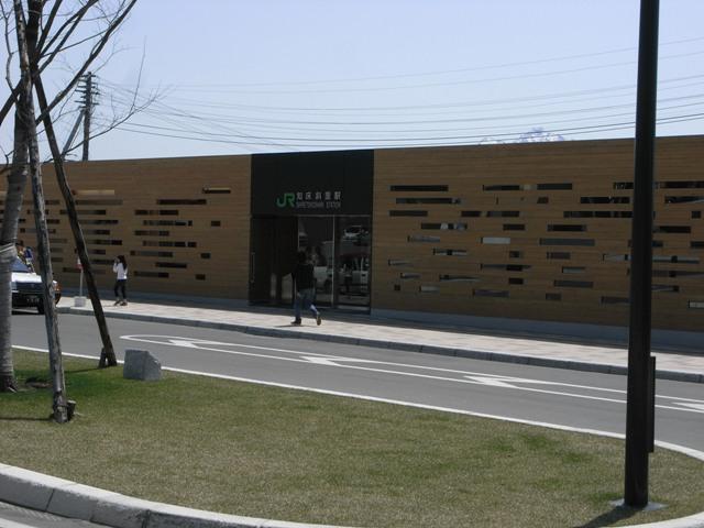 shiretoko_shari_station_0417.JPG