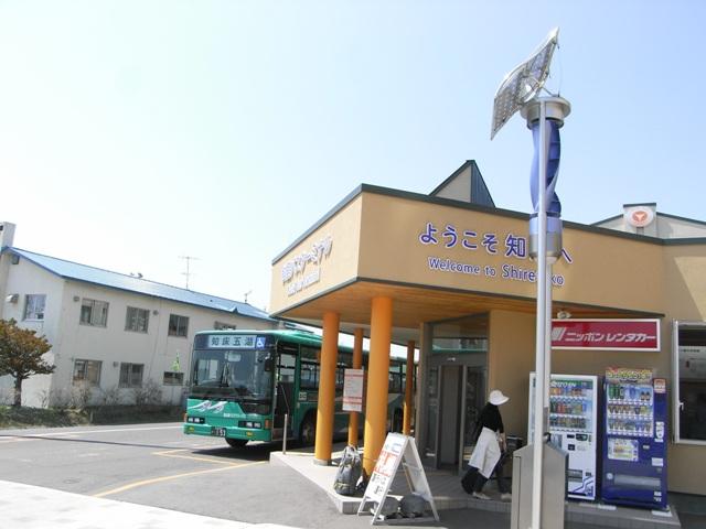 shari_bus_terminal_0418.JPG