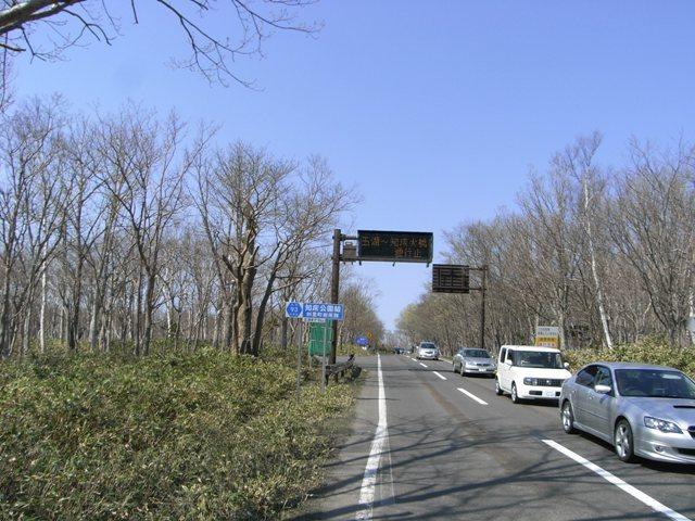 route_334_0501.JPG