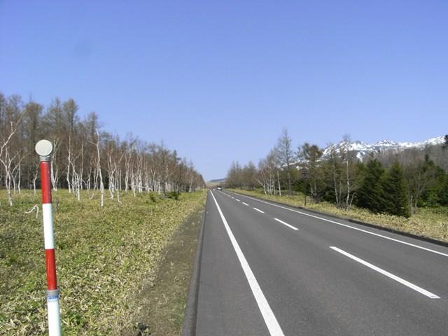 route_334_0550.JPG