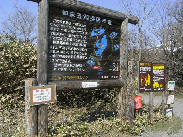 route_334_0558.JPG