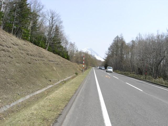 route_334_0755.JPG