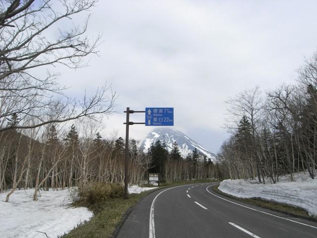 route_334_0767.JPG