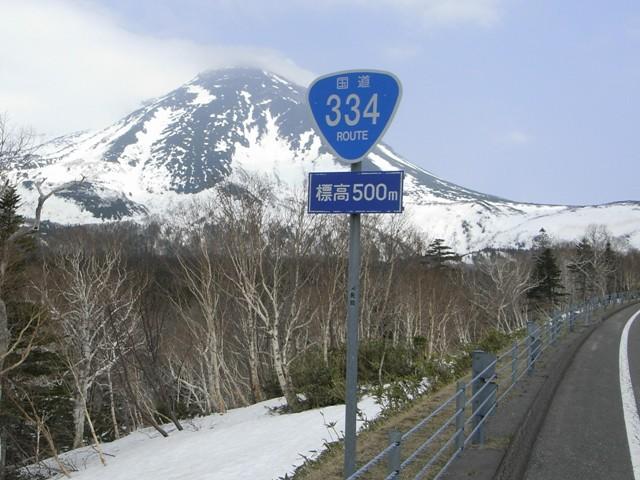 route_334_0774.JPG