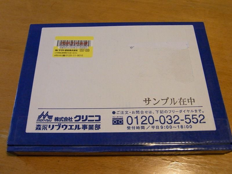 peptide_sample_0001.JPG