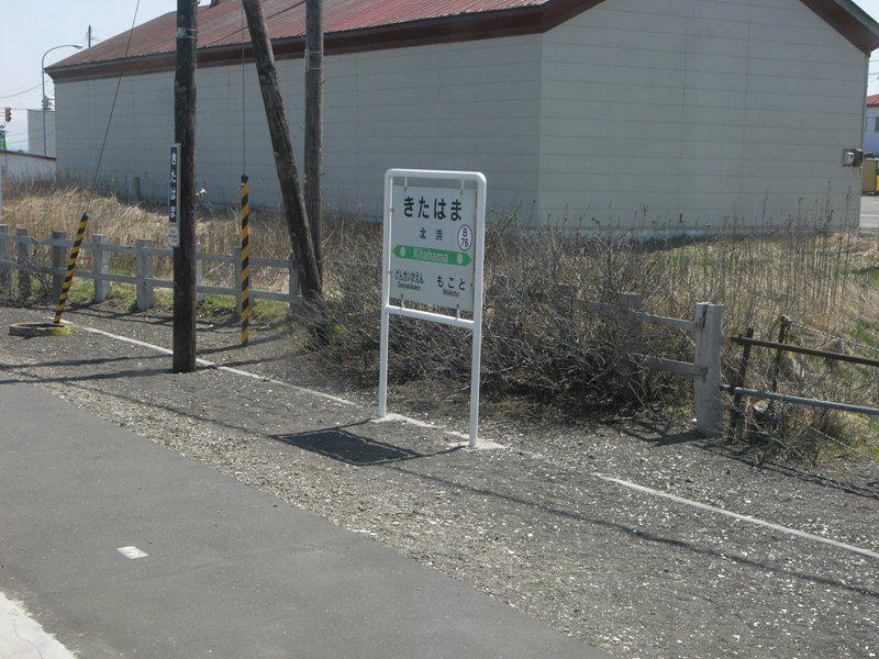 kitahama_0892.JPG