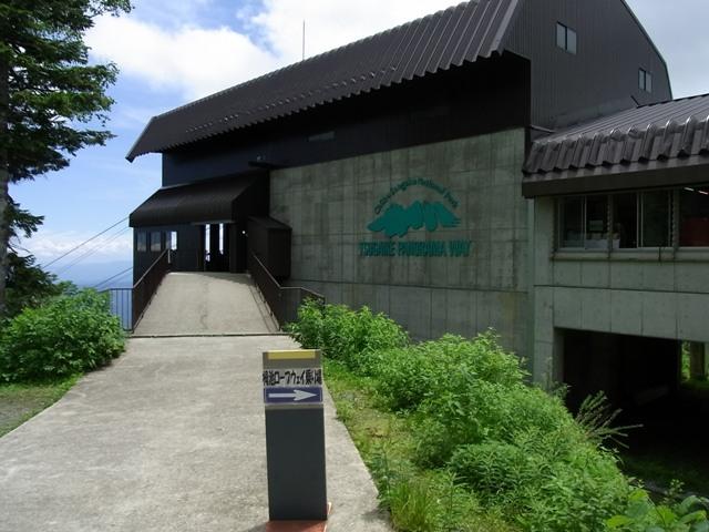 tsugaike_0093.JPG
