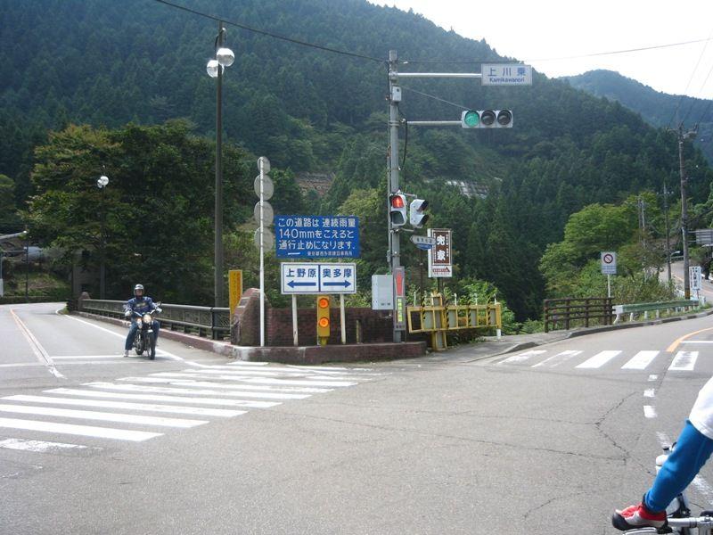 kamikawanori_0005.JPG