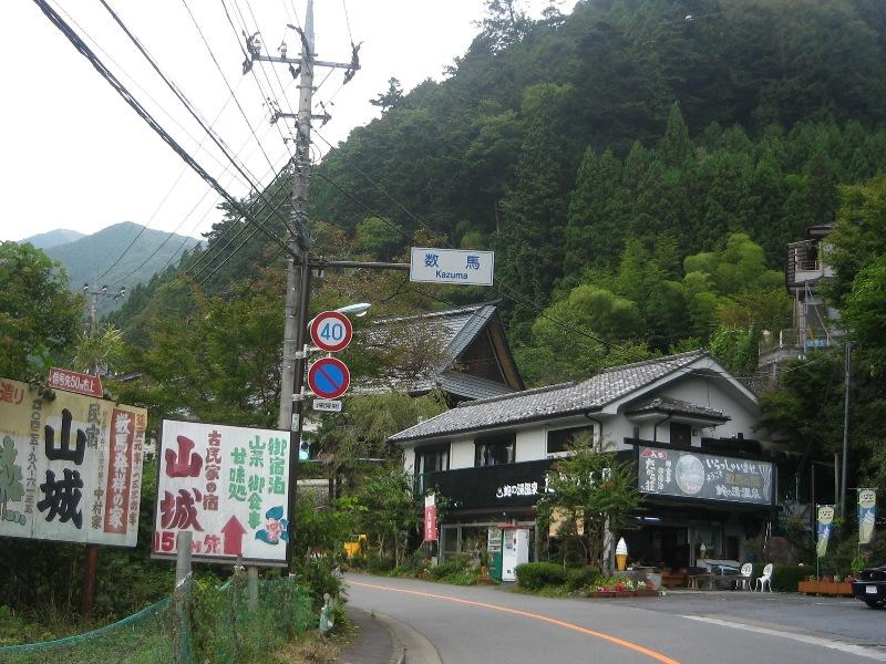kazuma_0007.JPG