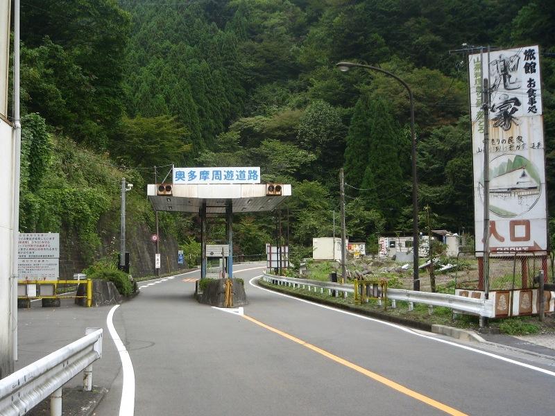 okutama_shuyu_0010.JPG
