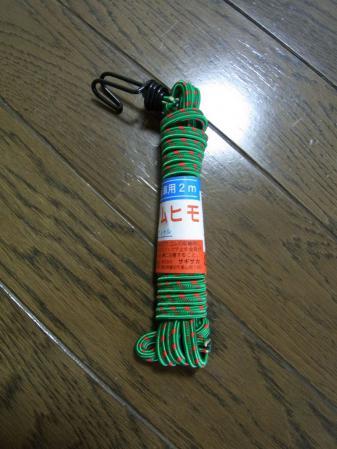 elastic_cord_0205.jpg