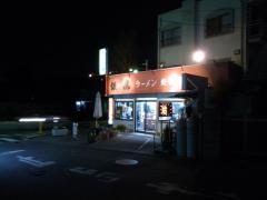 ginryu_0204.jpg