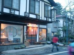 gorouji_0286.jpg