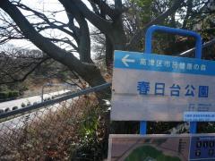 kasugadai_park_0024.jpg