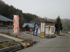 kinasanoyu_0430.jpg
