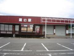 kirinoeki_0100.jpg