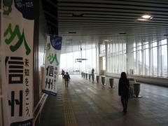 matsumoto_station_0118.jpg