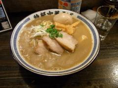 nagi_0194.jpg