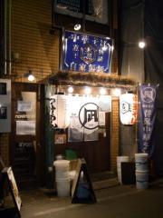 nagi_0197.jpg
