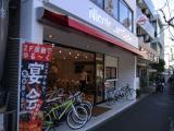 nicole_komazawa_0190.jpg