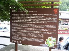 shuzenji_0009.jpg